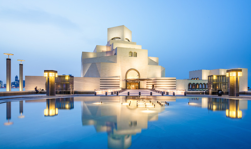 museum of islamic art
