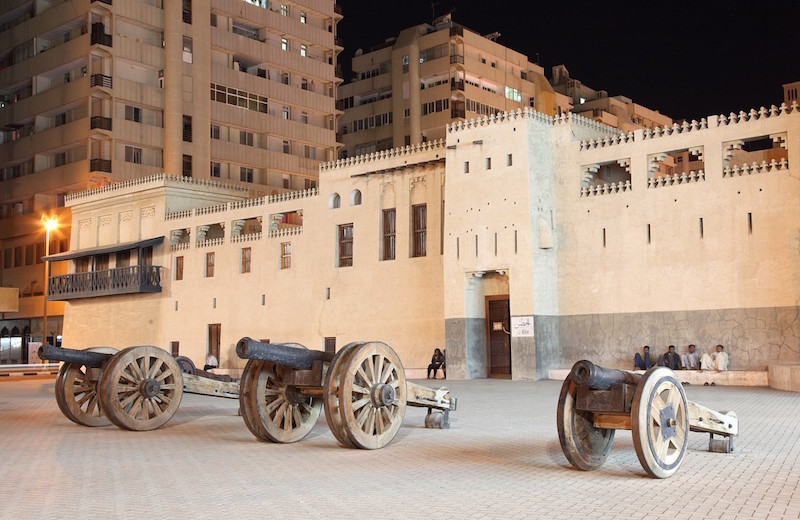 Sharjah Fort - Al Hisn